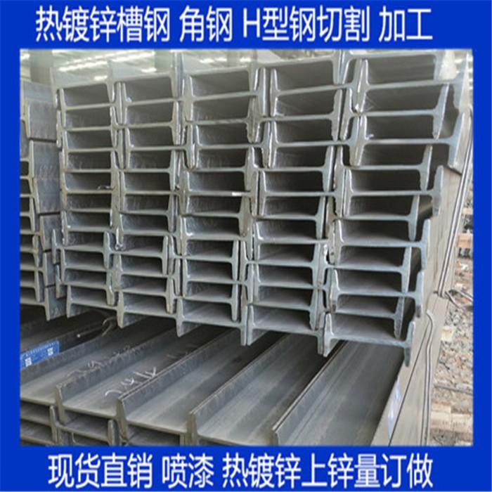 供应热轧(q235AC工字钢)100x68x4.5_今日发货
