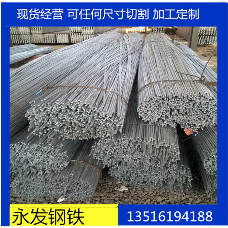 济宁圆钢材质价格行情走势