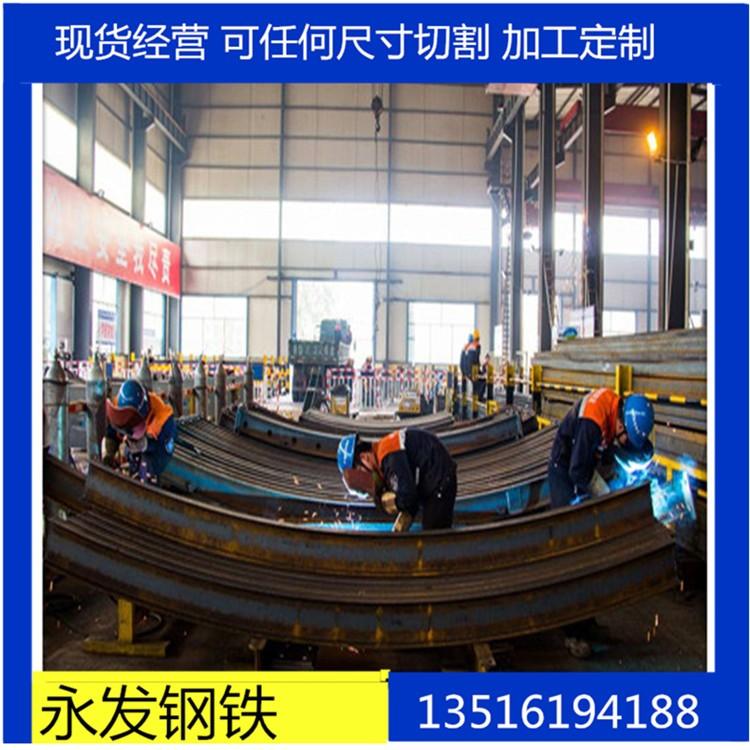 三门峡Q345B-q345C工字钢价格生产直销
