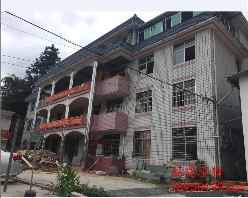 三元区什么项目需要房屋安全鉴定
