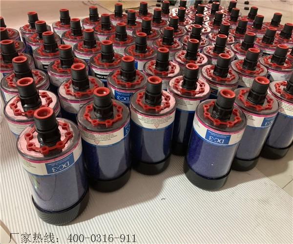 荣昌DC-ME-2-T空气呼吸器滤芯 - 推荐企业