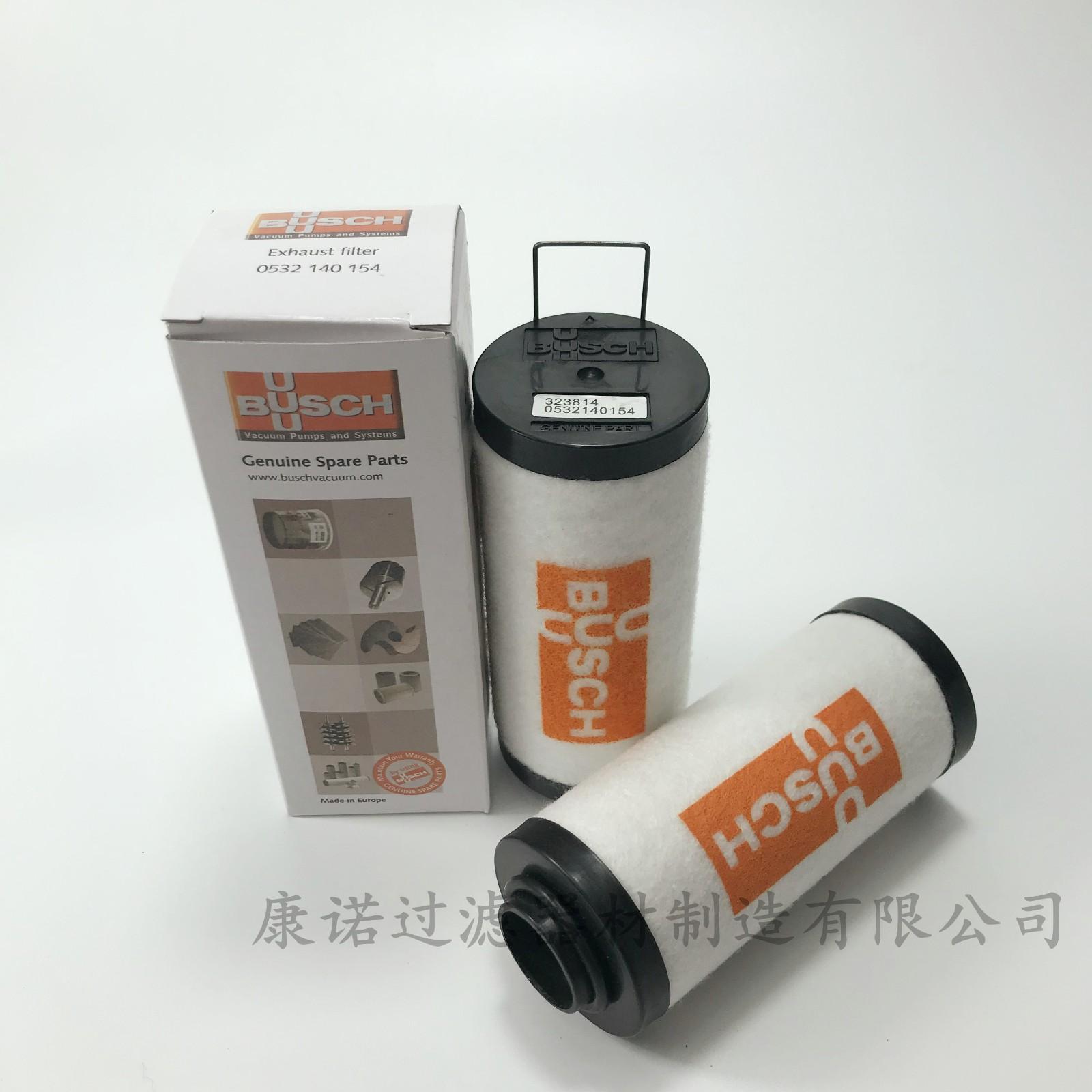 0532140157德國普旭真空泵排氣過濾器量大從優