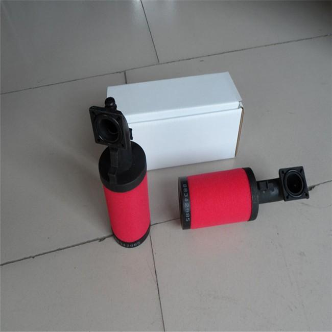 E1-20替代汉克森精密滤芯-标准报价