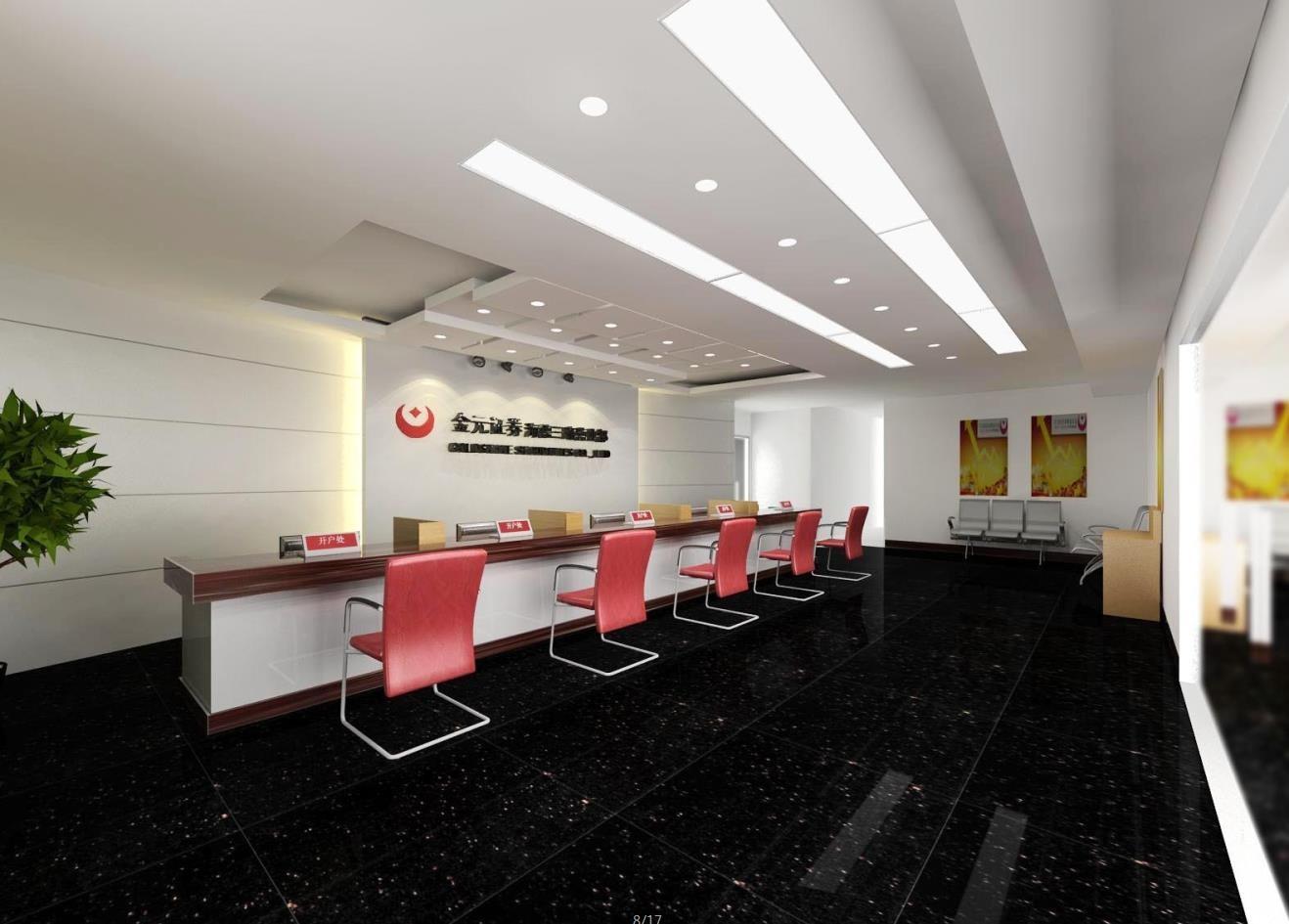 深圳华侨城办公室装修网办公室装修风格很重要图片