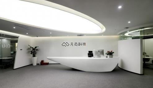深圳景田高端办公室装修写字楼装修创新设计