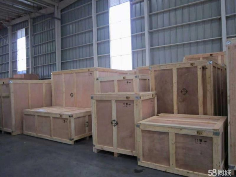 东平县重型木箱-东平县免熏蒸包装箱