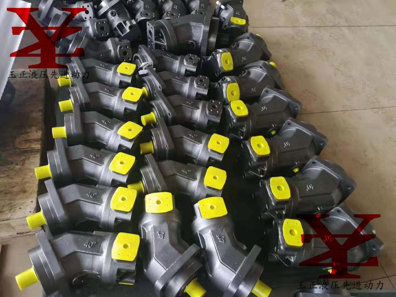 宁波九龙坡区玉正BM-D320摆线马达厂家欢迎来电