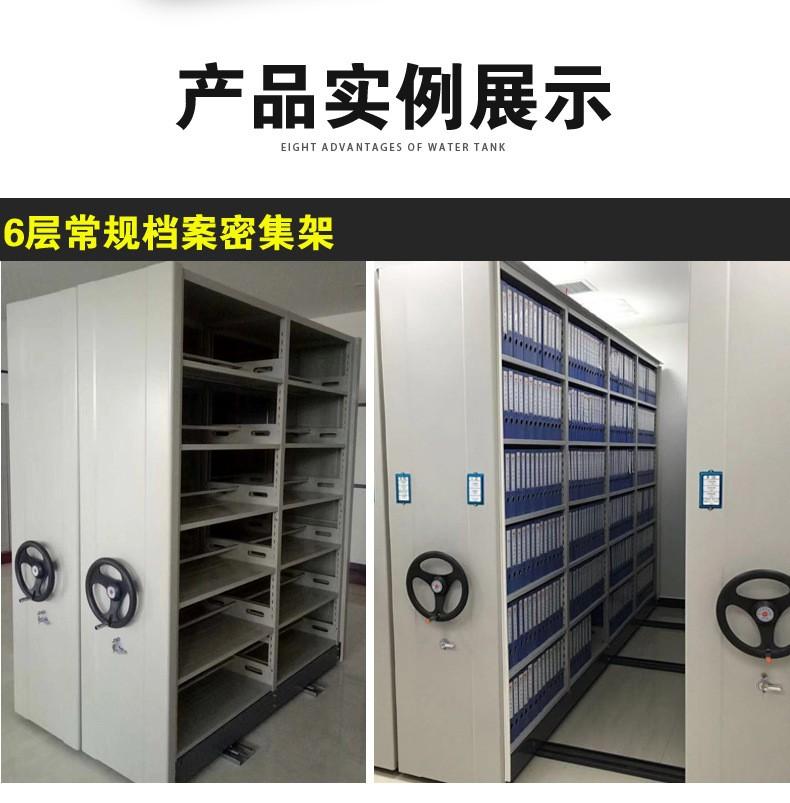 内江智能密集柜厂家