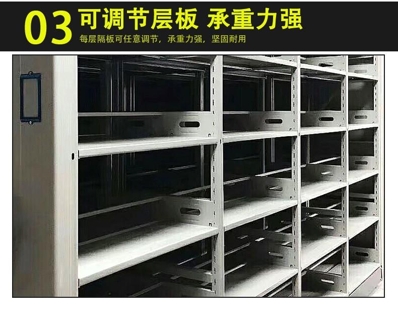 丽江档案密集架办事处