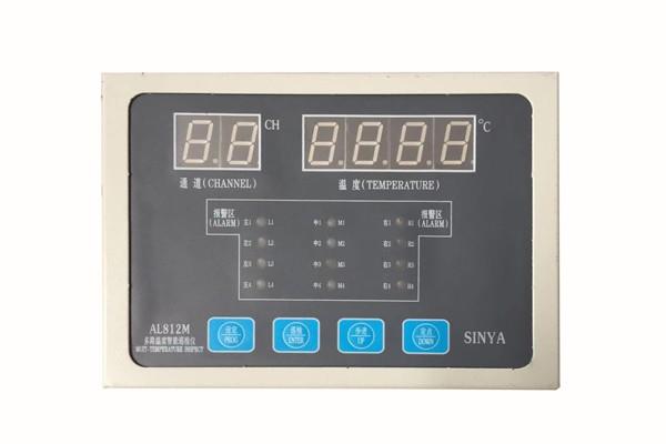 ALD807温度巡检仪