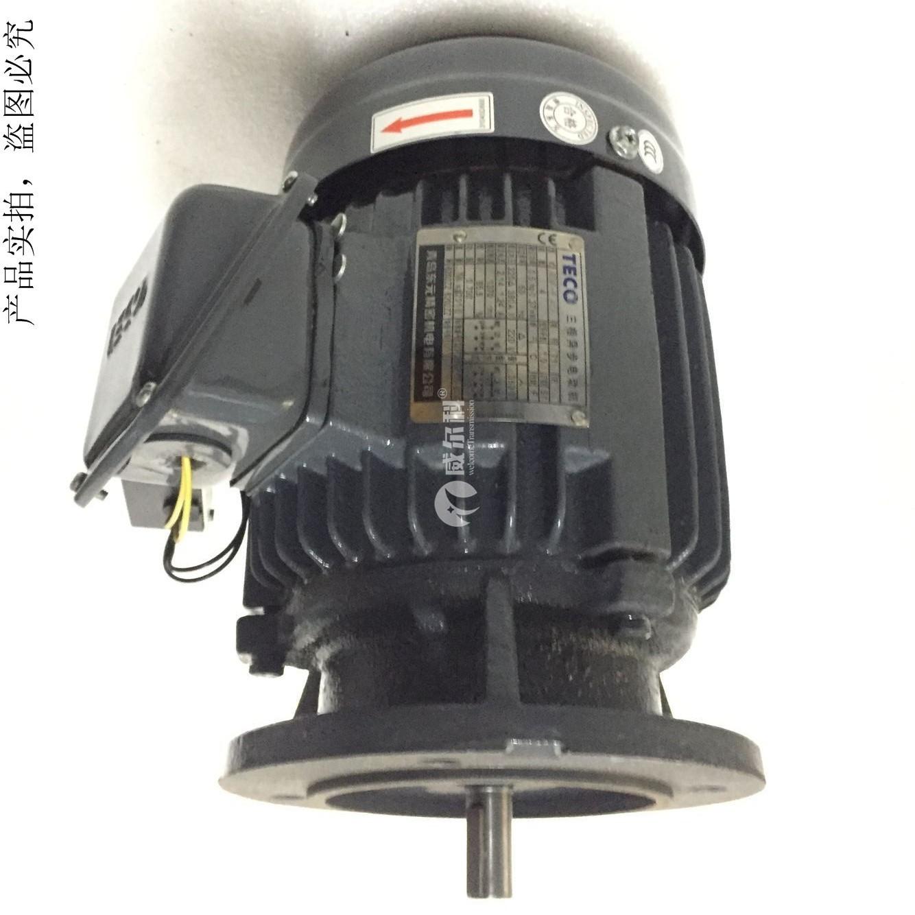 如皋制动变频通风电机专业生产销售,批发价供应