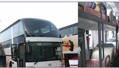 石狮到延安长途卧铺汽车查询客车信息