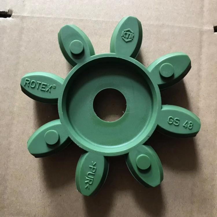 青海KTR-ROTEX GS19胶垫