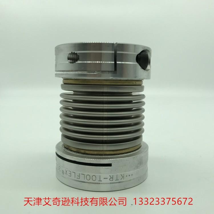 贵阳进口KTR-TOOLFLEX 16 S型弹簧联轴器