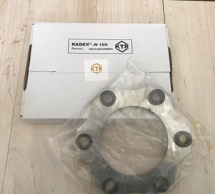 石台正品KTR RADEX-NC 35 DK膜片联轴器