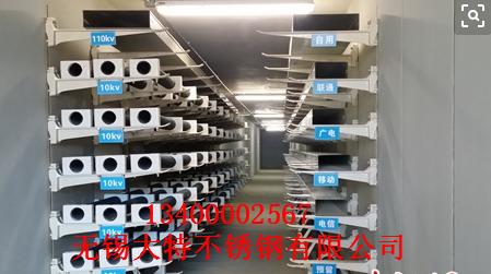 济南隧道无磁不锈钢电力支架品质保障