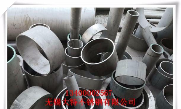 棗莊不銹鋼方管定制設備