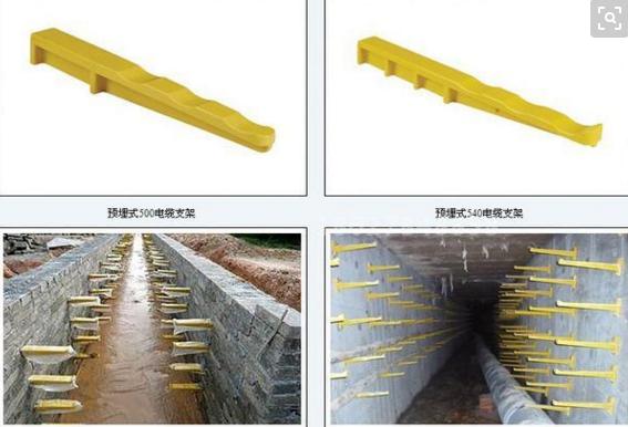 临高构成式不锈钢电缆托臂顶架装置规范