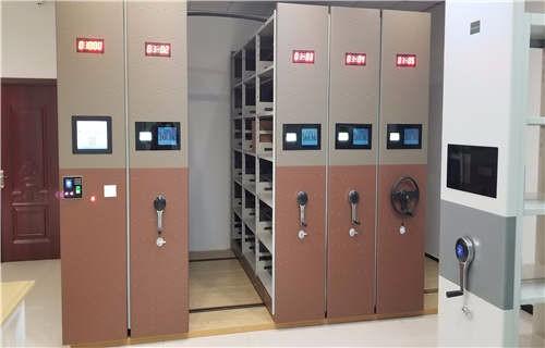 重庆城口档案室智能一体化密集柜知识