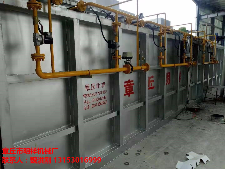 陕西省天然气轧钢炉厂家/操作方便/章丘明祥炉业
