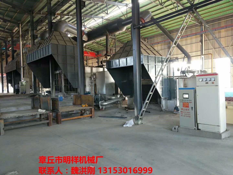 烟台天然气熔铝炉厂家认准明祥炉业
