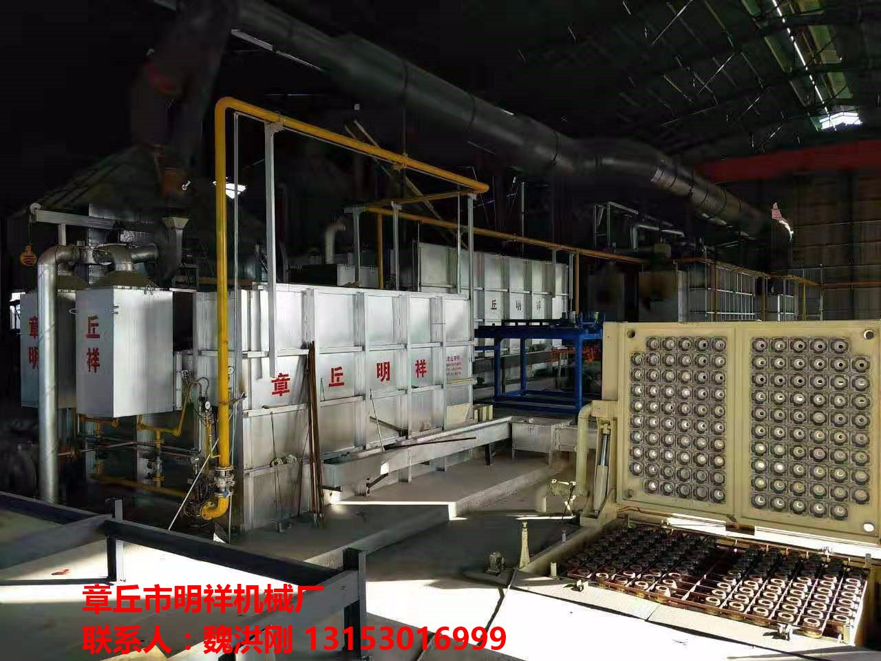 临沂熔铝炉蓄热式熔铝炉厂家-全国发货