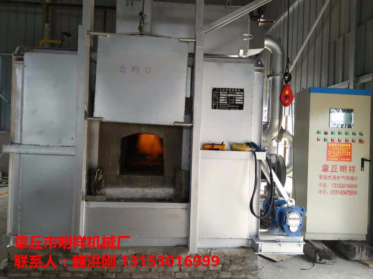 目前加热设备大多数为:电炉加热,燃气燃油加热.