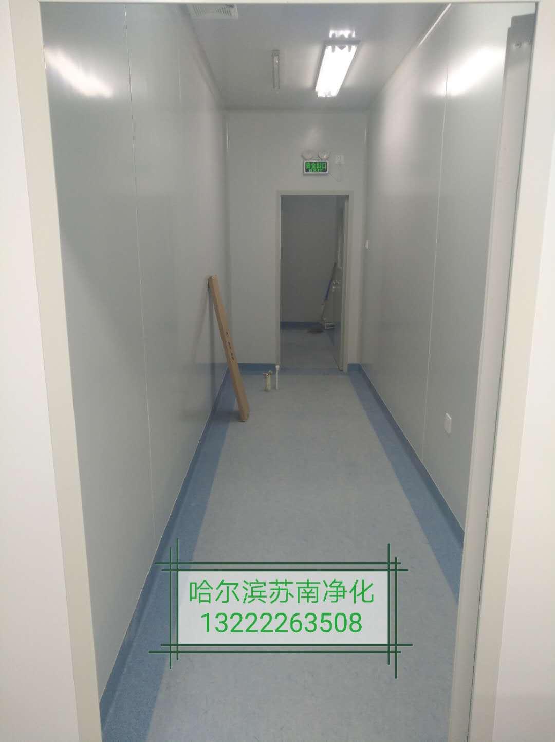 牡丹江凈化彩鋼板空調凈化工程免設計安裝