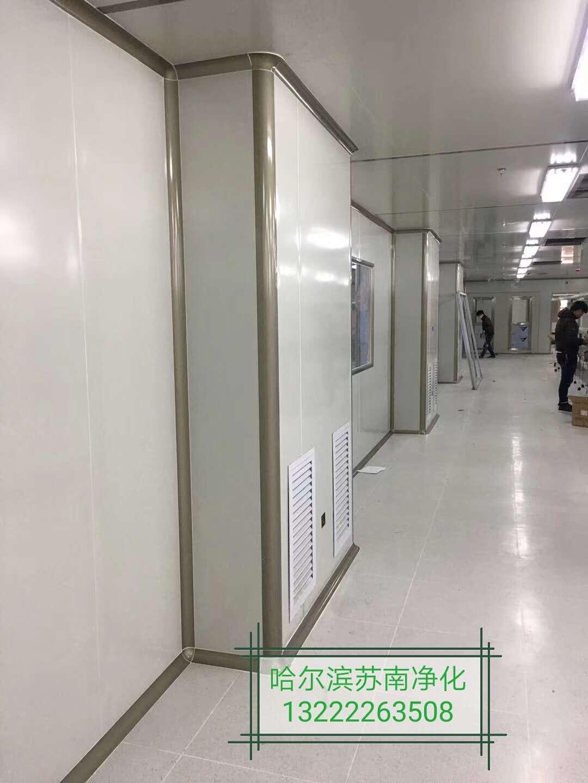 永吉手术室工程设计净化净化工程免费设计哈尔滨苏南装修设计腻子不刮墙纸可以贴吗图片