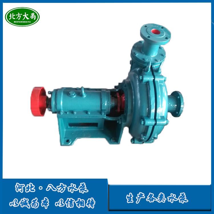 合阳100ZJ-I-A46耐腐蚀渣浆泵应用