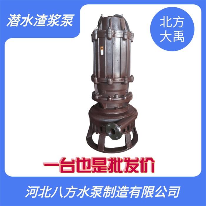 锦州铰刀潜水渣浆泵150ZJQ300-22-37-河北八方