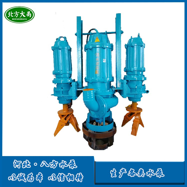 仁懷100ZJQ120-35-22大口徑潛水渣漿泵-批發