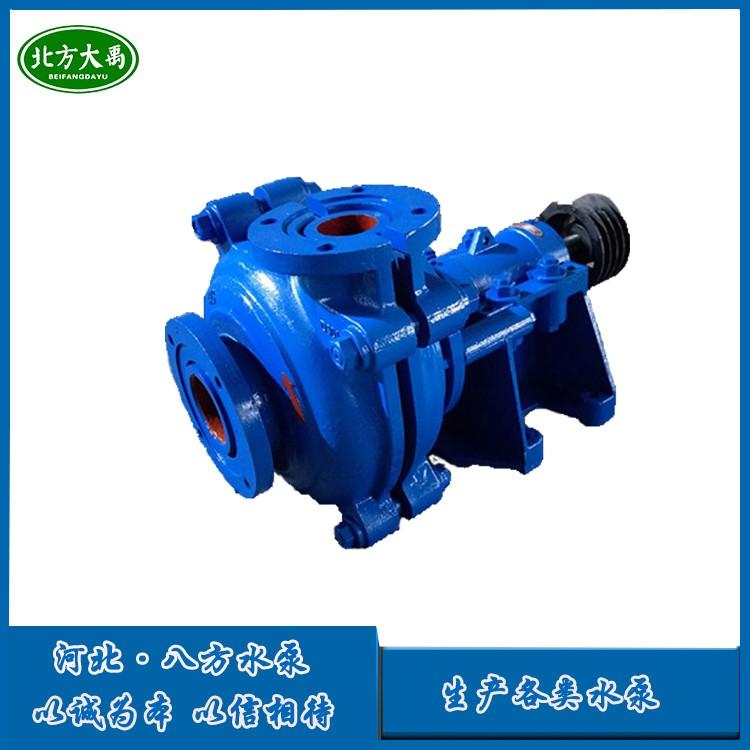 泰順臥式離心渣漿泵 1.5/1C-HH-批發價