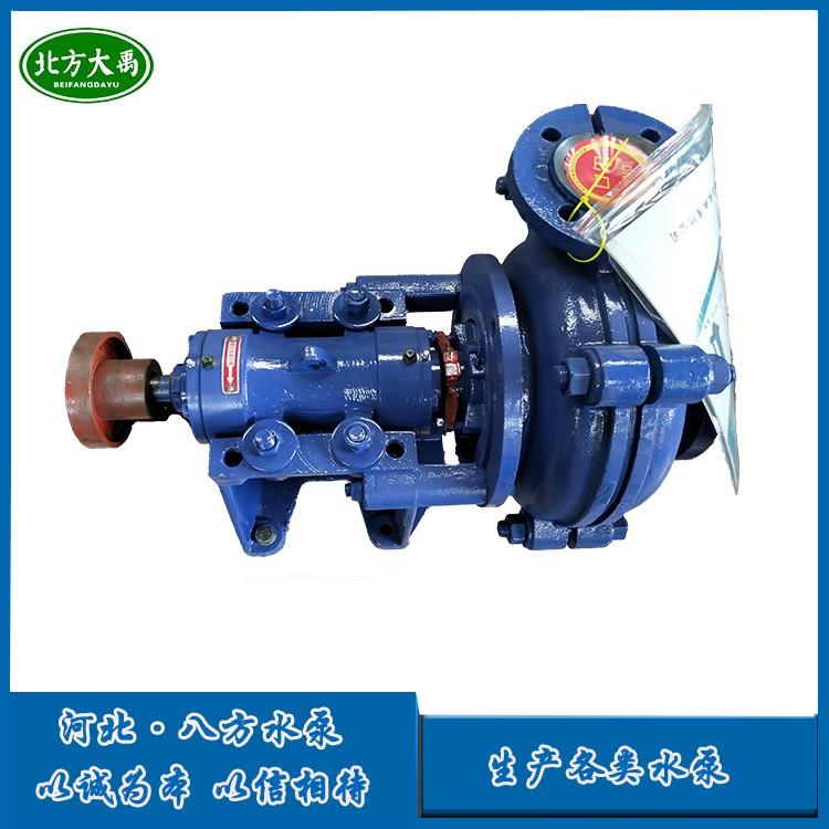 芜湖4/3C-AH细沙回收渣浆泵视频-源头