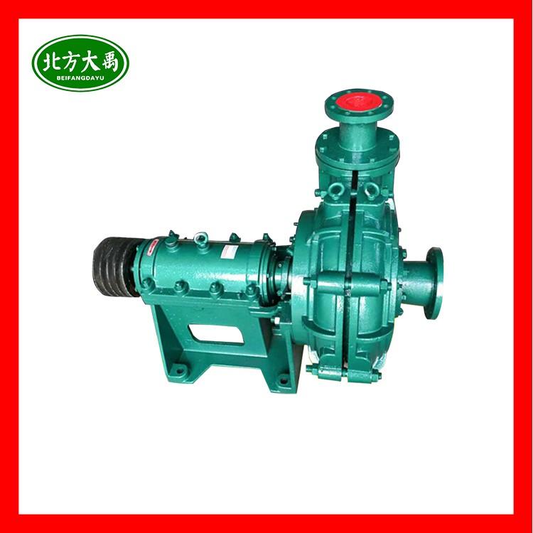 耐磨耐腐蚀渣浆泵150ZJL-