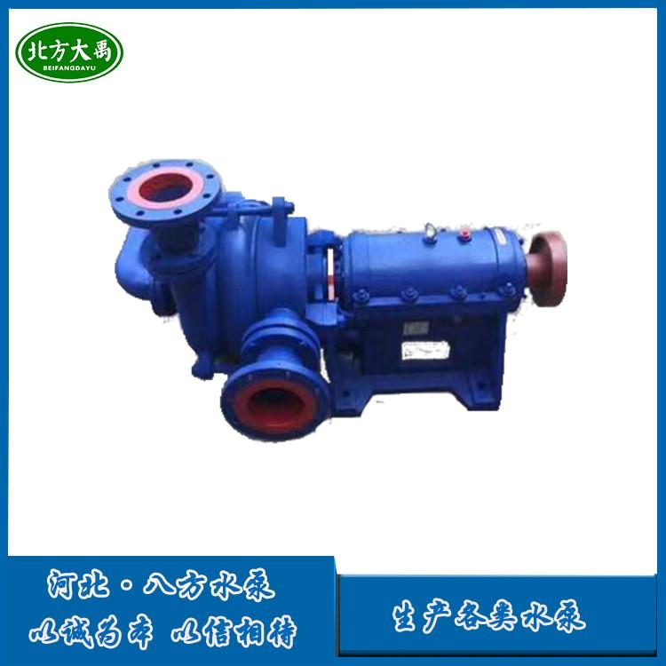 榆林专业:125ZJW-II洗煤厂输送料泵启动方式