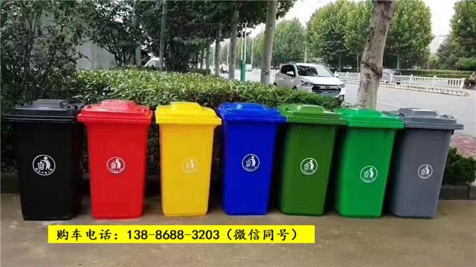 具体的分类垃圾运输方案请致电电话沟通,我公司专业生产定制分类垃圾