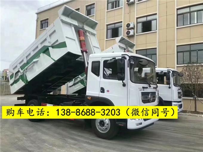 全新一代干粪运输车-12方12吨脱水干粪运输车多少钱