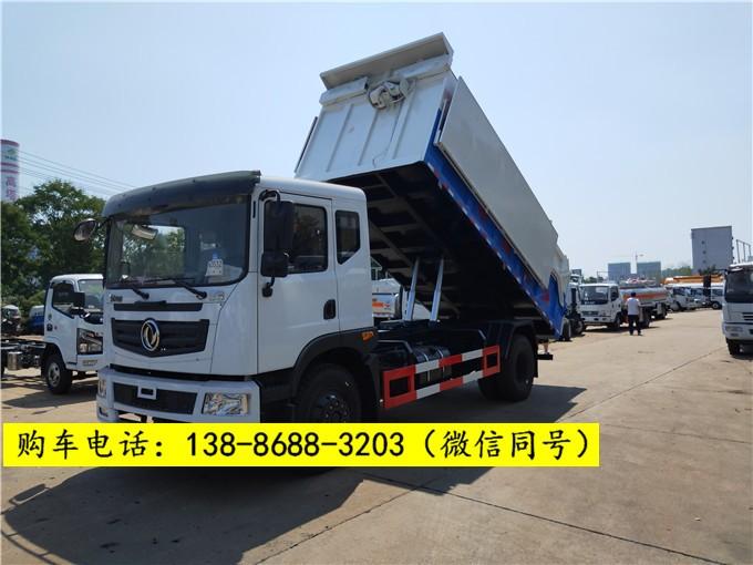 脱水污泥8吨收集污泥车-8吨污泥运输车-8吨污泥车多少钱