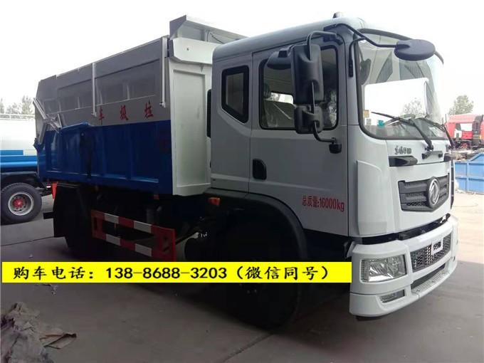 箱式容积20吨清运污泥运输车-新款20吨污泥运输车尺寸