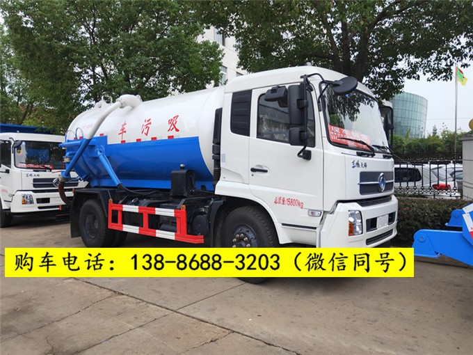 绞龙传送15方15立方污泥运输车-15方污泥运输车报价