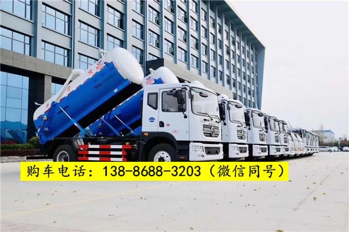 含水量80脱水污泥车-12吨15吨污泥运输车能按揭