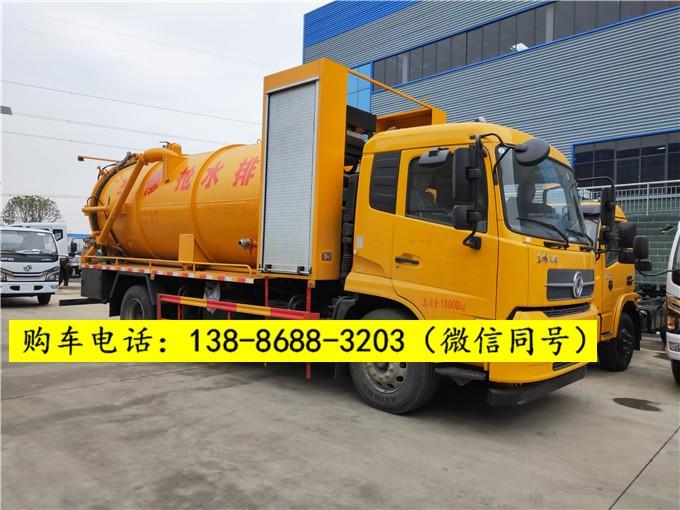 厢体密封8吨污泥运输车报价-10吨12吨污泥运输车价格