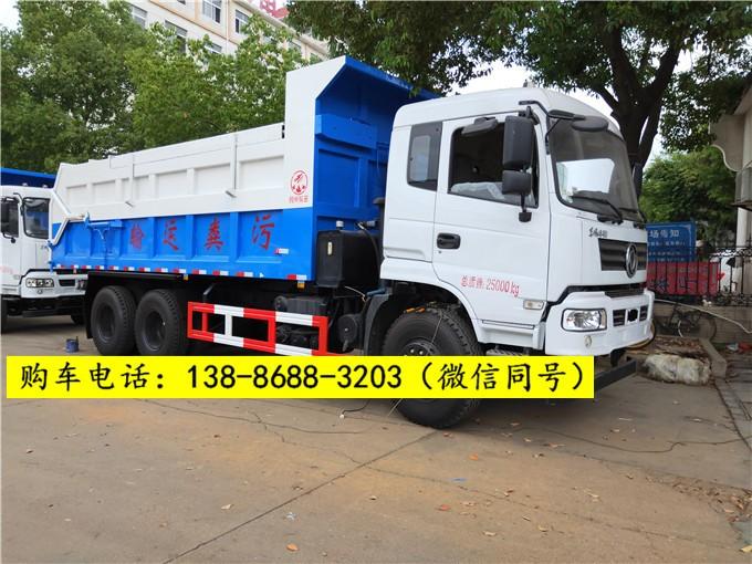 农牧公司20方粪污运输车-20方粪液粪污自吸车厂家