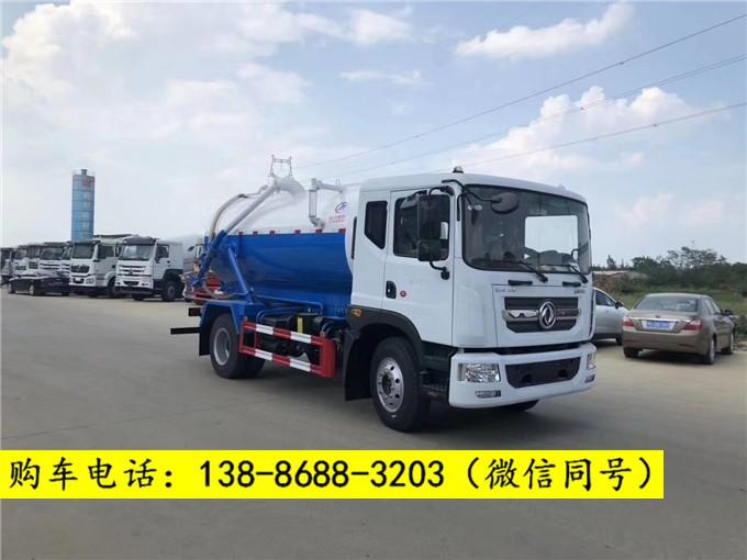 有机肥厂干粪污运输车-5吨8吨干粪运输车报价