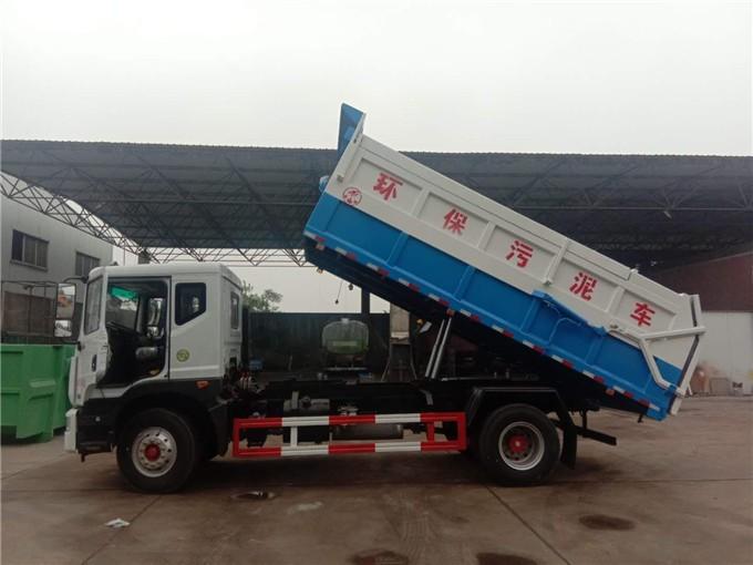 密封性好5吨污泥收集车+5吨污泥密封车价格按揭