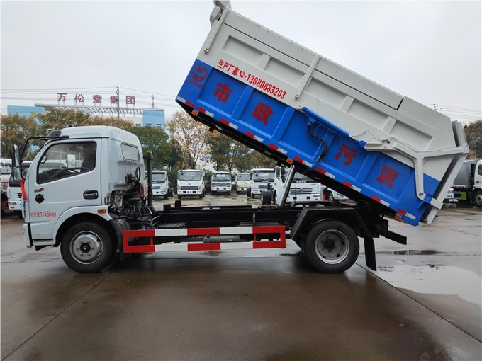密封自卸8方污泥收集车+8吨污泥转运车价格按揭