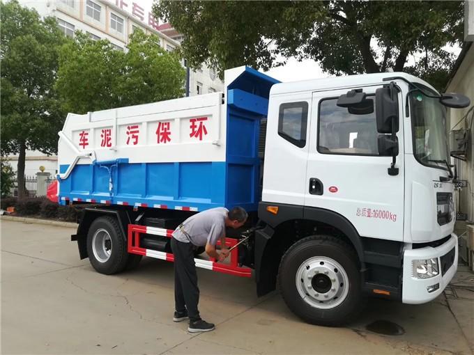 污水处理厂15吨污泥车-15方污泥运输车-15吨污泥自卸车分