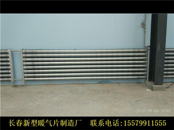 鑫春散热器_蛟河碳钢散热器厂-公司动态_长春市骏马散热器有限公司