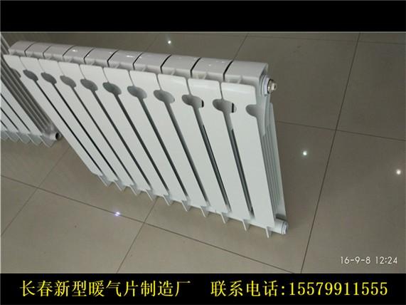 長春高頻焊接翅片散熱器圖紙定做創造輝煌